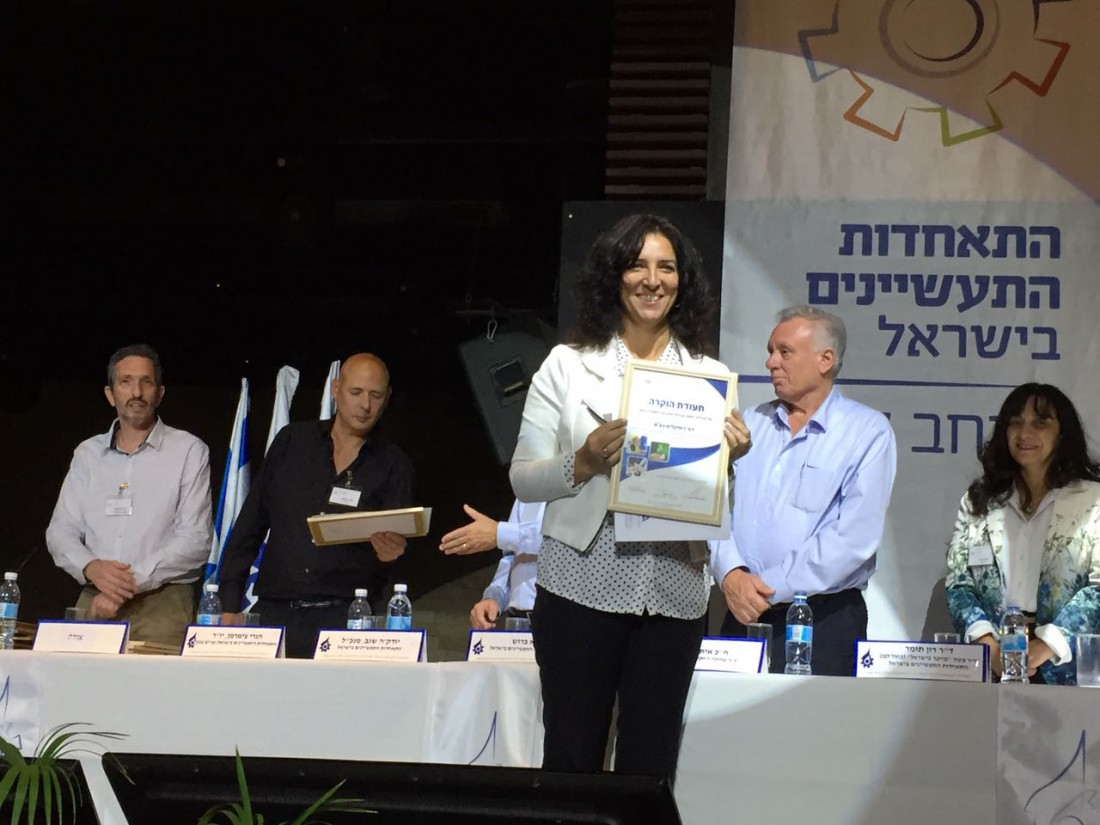 Dor Chemicals Certificate from Manufacturers Association of Israel!